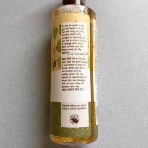 Trader Joe's Spa Face Wash with Tea Tree Oil is Cruelty-Free! VEGAN!